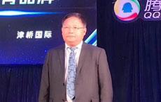 """津桥国际董事长赵鹏荣获腾讯网""""2017年度教育企业风云人物""""称号"""