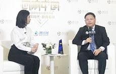 津桥国际董事长赵鹏先生接受腾讯采访