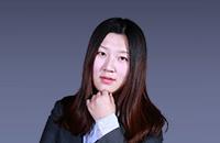 【北京】移民部总经理—曹菀