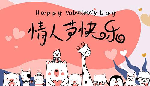浪漫情人节,爱TA就送TA一个海外身份!