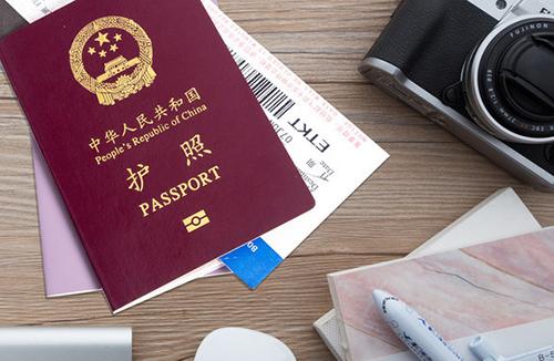 圣基茨护照含金量十分高!