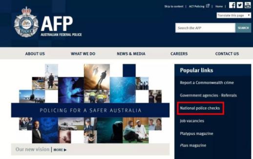 澳洲移民签证