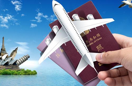 """最新一季护照排名""""亨氏护照指数""""公布!"""