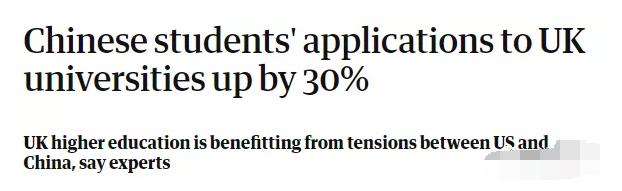 2019英国大学最新申请数据出炉,中国申请人数激增30%