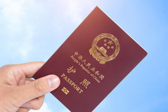 选择办理护照移民时要注意什么!