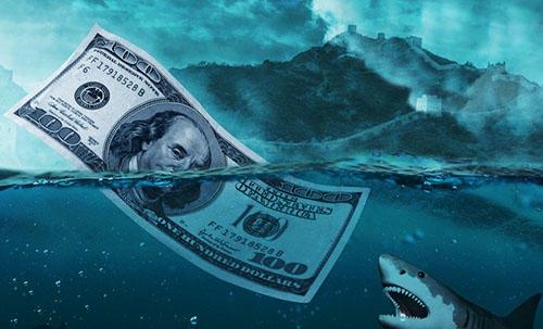 人民币贬值,如何资产保值?