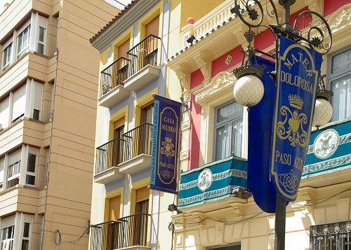 西班牙购房移民项目