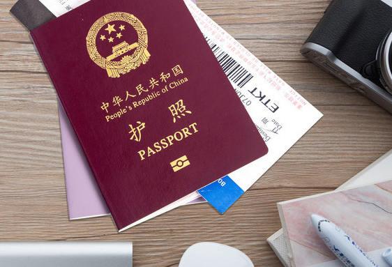 旅游签证分为哪些?