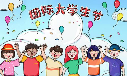 华侨生联考,轻松助力孩子的名校梦!