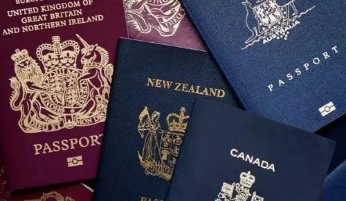 移民英国、加拿大、澳洲、新西兰