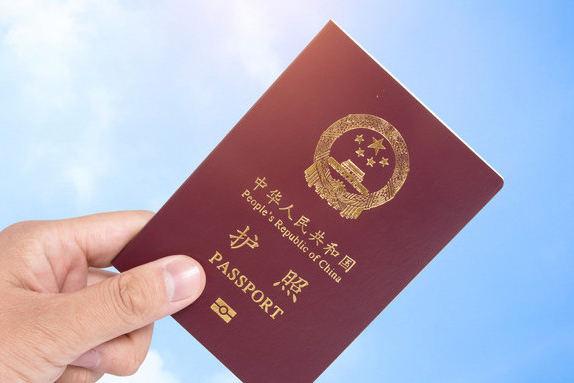 塞浦路斯护照已成为主流!