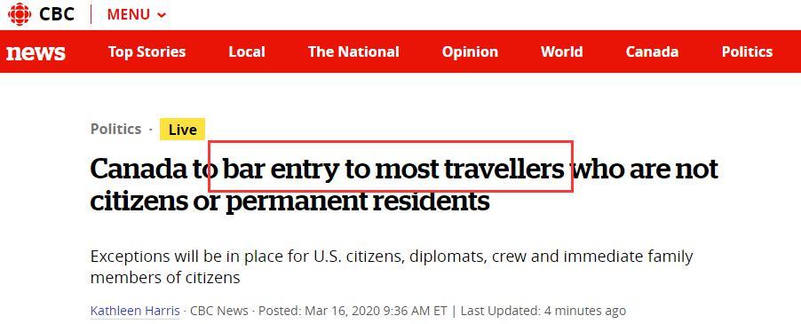 全球战疫号角吹响,加拿大宣布封锁边境, 最新消息有哪些?【孙晓杰】