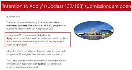 澳洲商业移民188类签证