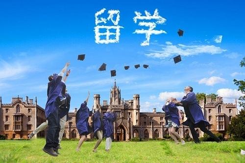 QS官方发布:疫情下仍有96%中国学生选择留学!