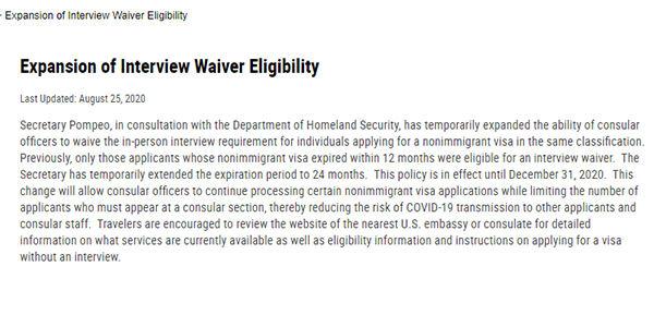 美国:暂时扩大领事馆非移民签证个人免面谈权利