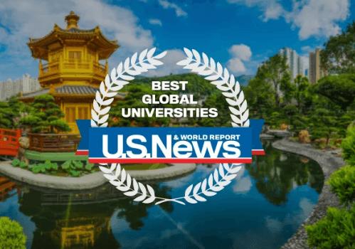 重磅!2021 U.S.News世界大学排名出炉!