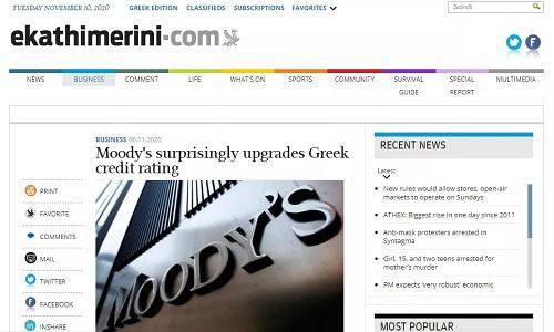 穆迪上调希腊评级,看好希腊前景!
