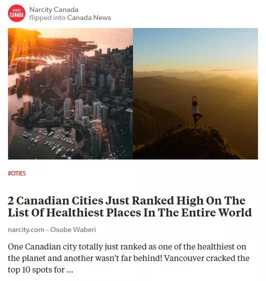 2021世界健康城市排名:加拿大两城前15