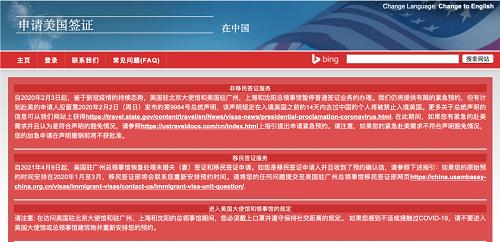 官宣:广领馆正式开门发放移民签证!