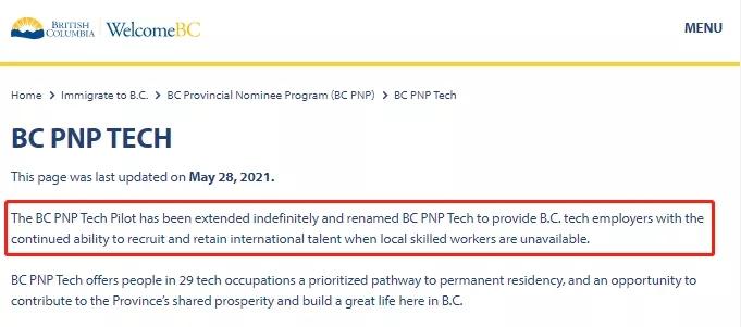 加拿大BC省科技试点项目