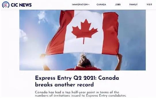 加拿大BC省提名移民