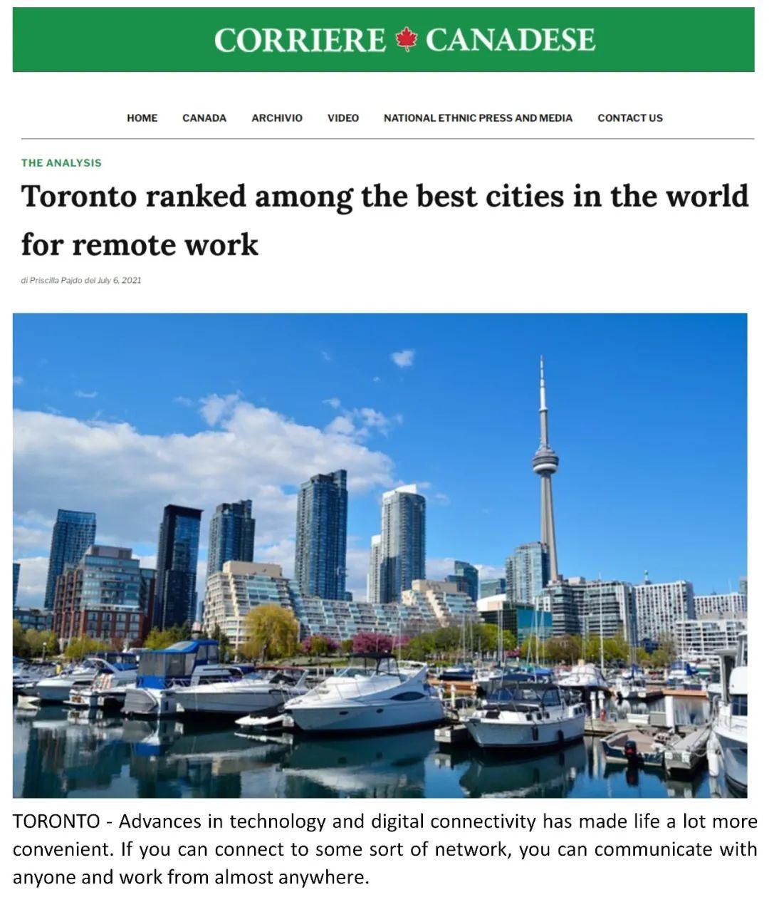 全球最适宜居家工作城市排名:多伦多位居前列
