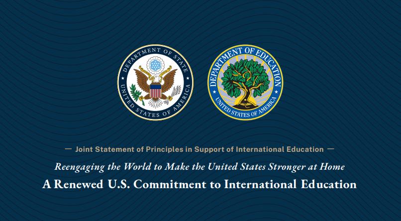美国首次发布《对国际教育的新承诺》,赴美留学迎来重大利好!